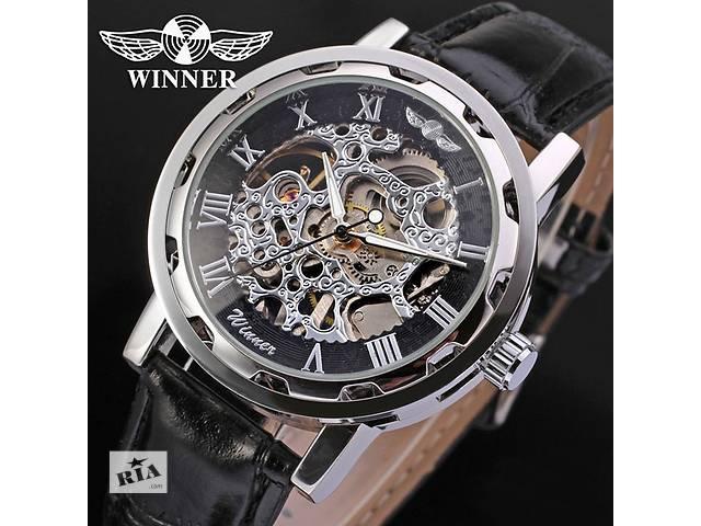 купить бу Наручные механические часы Winner Skeleton - 7 моделей в Кривом Роге