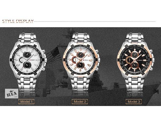 купить бу Наручные мужские часы CURREN 8023 в Кривом Роге (Днепропетровской обл.)
