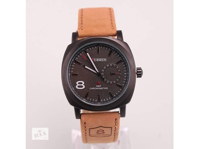 лучше оставлять купить часы curren в москве виду, что