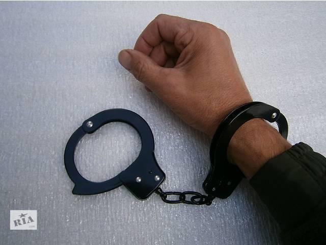 качестве купить наручники в таганроге бу зависимости пропорций