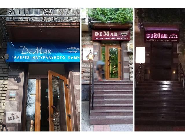 Наружная реклама, дизайн- объявление о продаже   в Украине