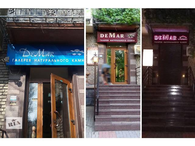 бу Наружная реклама, дизайн  в Украине