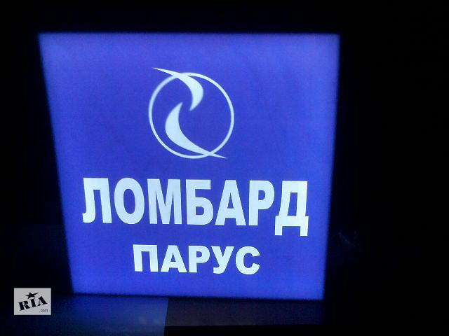 бу Наружная реклама !!! Вывески, Лайтбокси!!! в Киеве