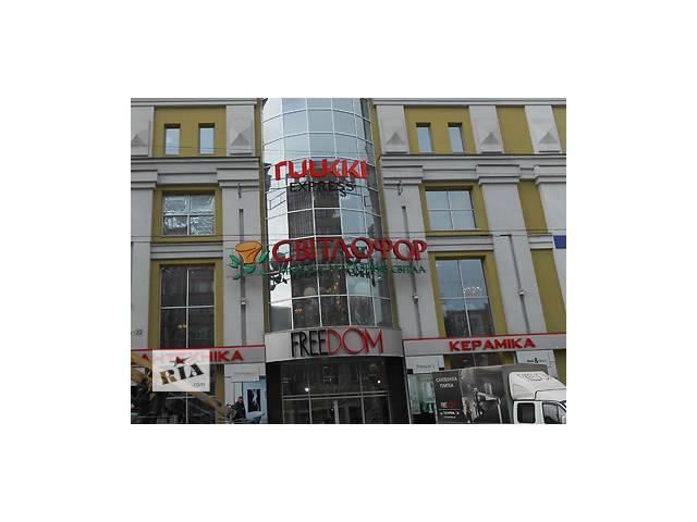 продам Наружная реклама бу в Днепропетровской области