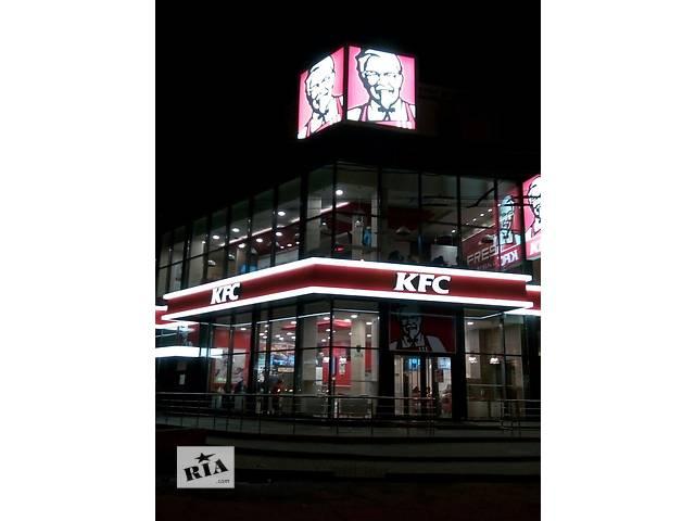 Наружная реклама Днепр. Харьков- объявление о продаже  в Днепропетровской области