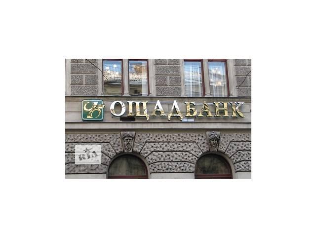 купить бу Наружная реклама в Львове