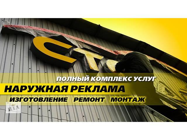 купить бу Реклама для вашего бизнеса  в Украине