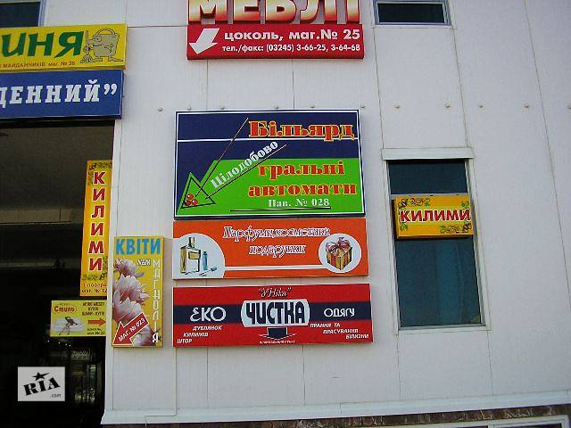 бу Наружная реклама Реклама на лайтбоксах в Львове