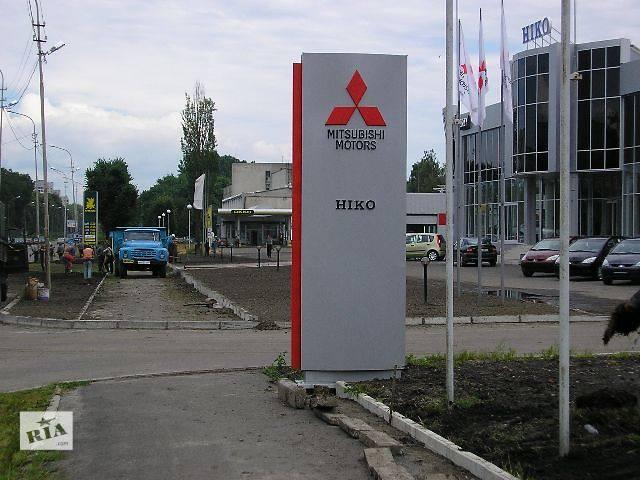 бу Наружная реклама Рекламные металлоконструкции в Львове