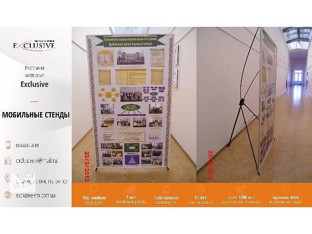 бу Наружная реклама Рекламные указатели в Черкассах