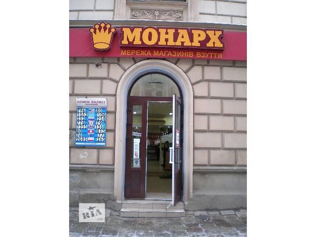 продам Наружная реклама Рекламные вывески бу в Львове