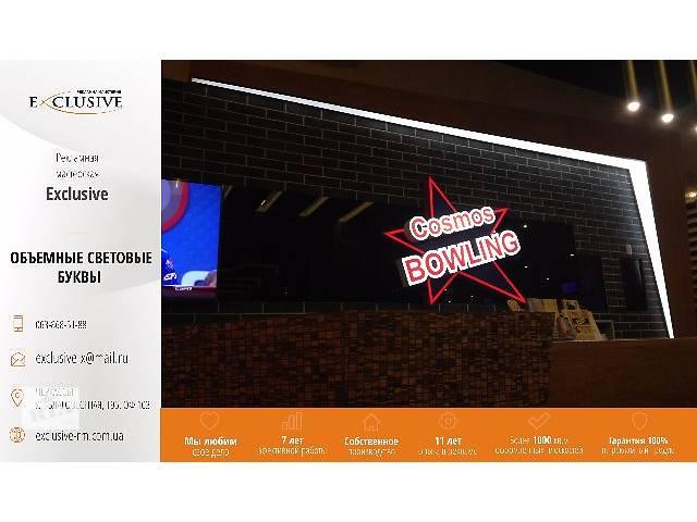 Наружная реклама Вывески- объявление о продаже  в Черкассах