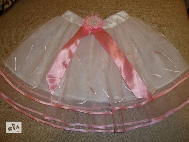 Нарядная юбка 2-4года- объявление о продаже  в Львове