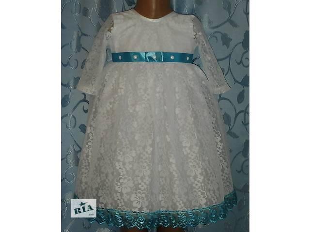 продам Нарядное платье, белое, для самых маленьких, модель № 17 бу в Хмельницком