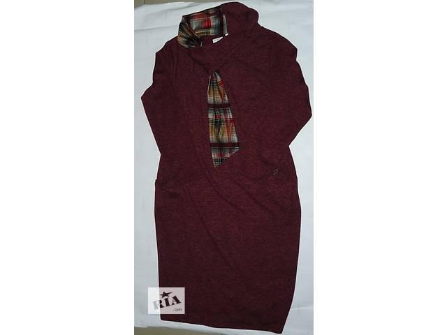 Нарядное платье больших размеров код 3788- объявление о продаже  в Хмельницком