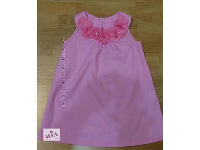 бу Нарядное платье для девочки р. 116 в Южном
