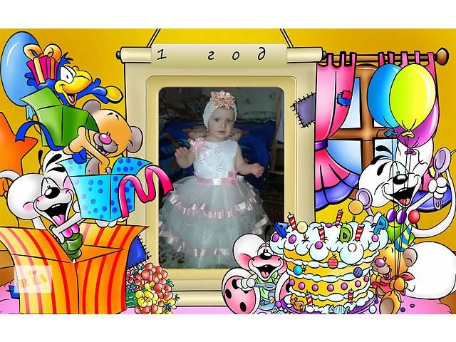 бу Нарядное платье для девочки в Днепре (Днепропетровск)