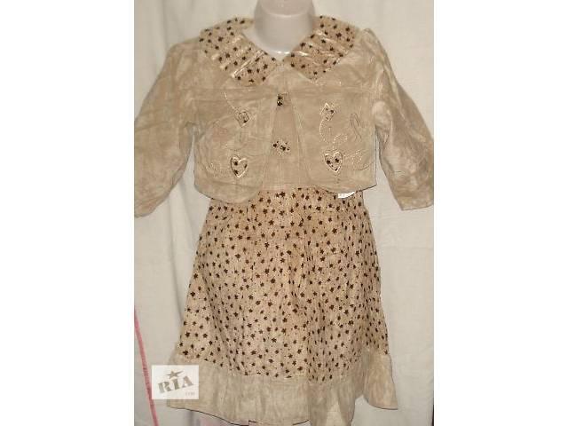 купить бу Нарядное платье на выпусной в Харькове