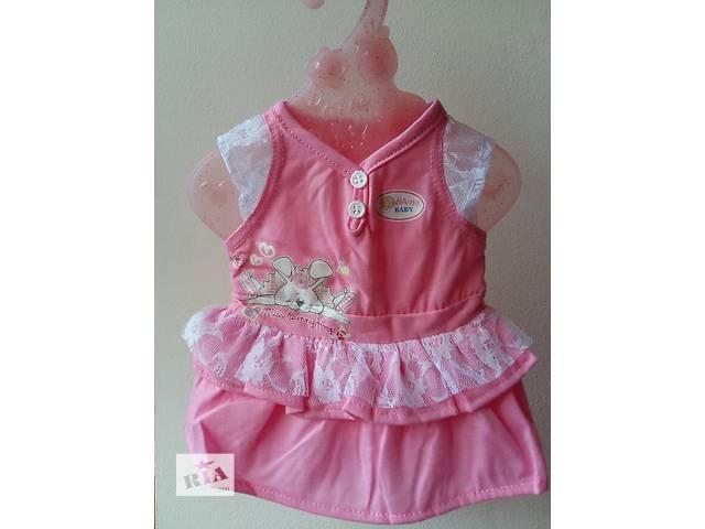 продам Нарядное платье одежда для куклы Беби Борн Baby Born Для куколок бу в Ровно