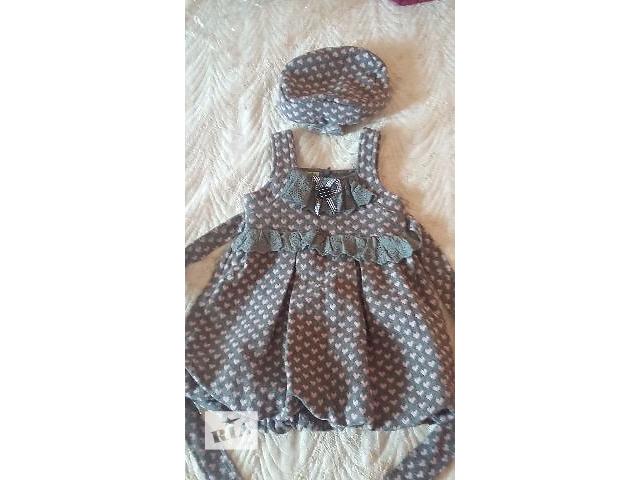 Нарядное платье с беретиком- объявление о продаже  в Киеве