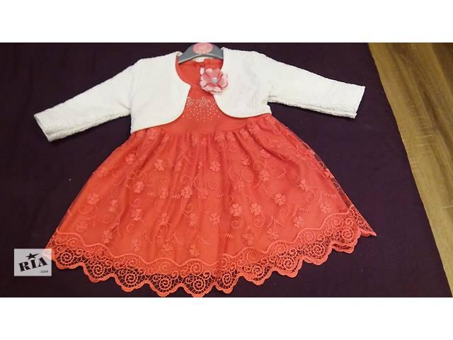 Нарядное платье!- объявление о продаже  в Черноморске (Ильичевск)