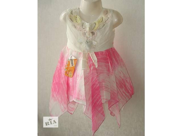 купить бу Карнавальное платье в Киеве