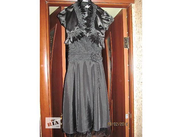 продам нарядное женское платье бу в Запорожье