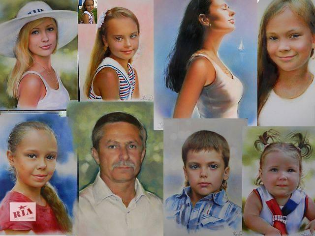 Нарисовать портрет по фотографии. Услуга портрет на заказ- объявление о продаже  в Харькове