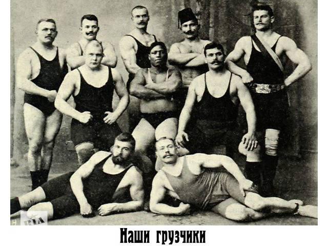 Наши грузчики к Вашим услугам Днипро!- объявление о продаже  в Днепре (Днепропетровске)