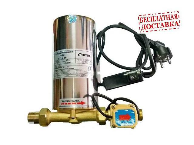 купить бу Насос для Повышения Давления Воды Оптима Optima PT15-15, в Квартире в Запорожье