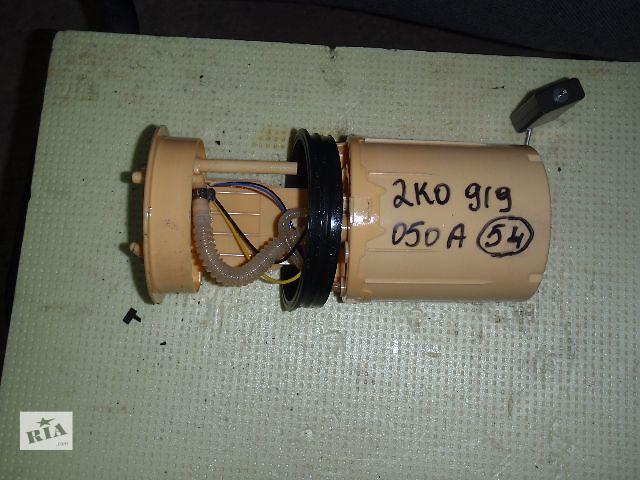 купить бу насос топливный для Volkswagen Caddy, tdi, 2005, 2K0919050A в Львове