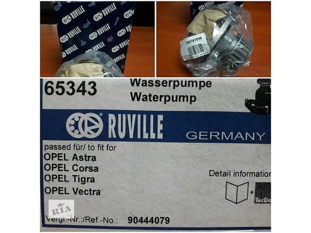 бу  Насос водяной RUVILLE авто Opel в Ирпене