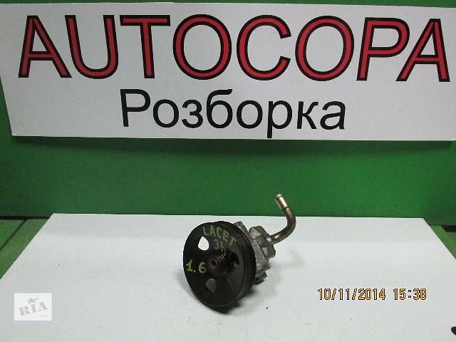 Насос гидроусилителя для легкового авто Chevrolet Lacetti- объявление о продаже  в Львове