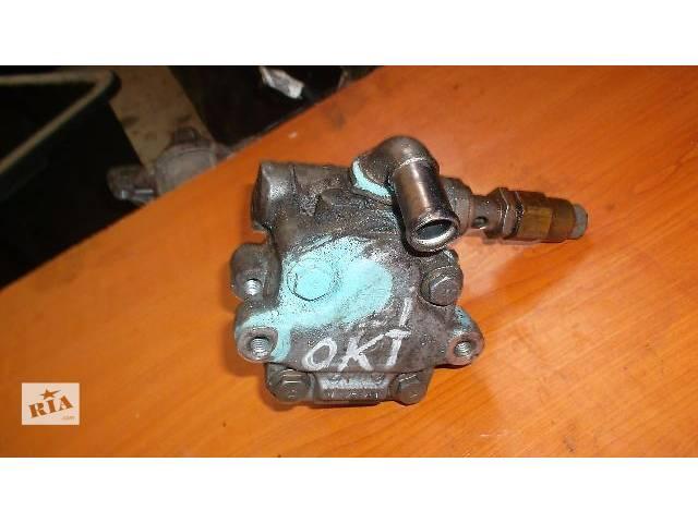 Насос гидроусилителя руля для Skoda Octavia, 1.8i, 1.9tdi, 2003- объявление о продаже  в Львове