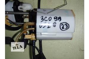 б/у Насосы топливные Volkswagen В6