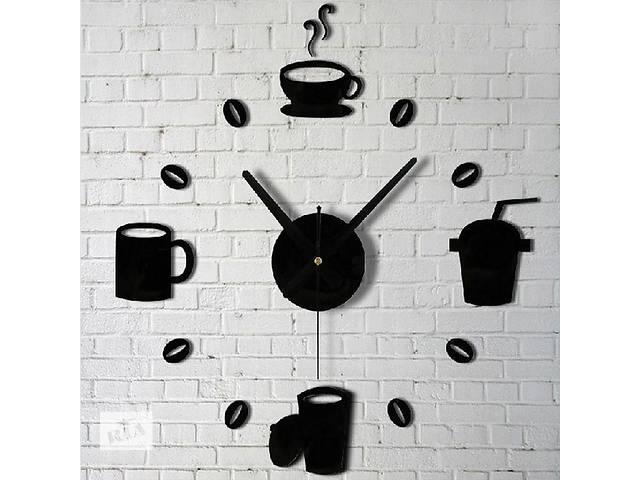 продам Настенные часы - стикеры с 3D-эффектом (кофе) бу в Николаеве