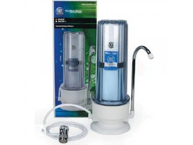 Настольный фильтр Aquafilter FHCTF- объявление о продаже  в Ивано-Франковске