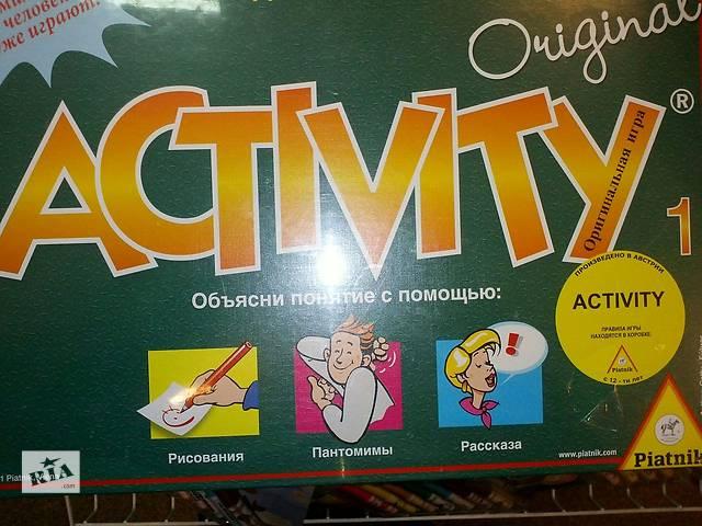 hrpm activity 1