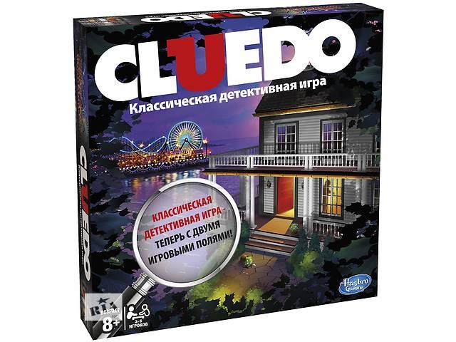 бу Настольная игра: Cluedo (Клуедо, Клюедо) в Каменец-Подольском