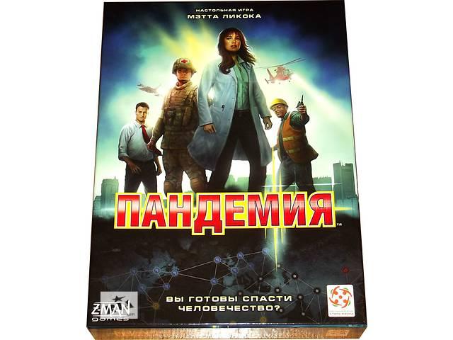 продам Настольная игра: Пандемия бу в Каменец-Подольском