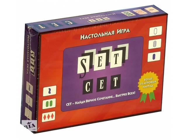 продам Настольная игра: Сет (Set) бу в Каменец-Подольском