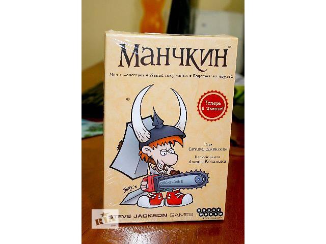 бу Настольная игра Манчкин в Харькове