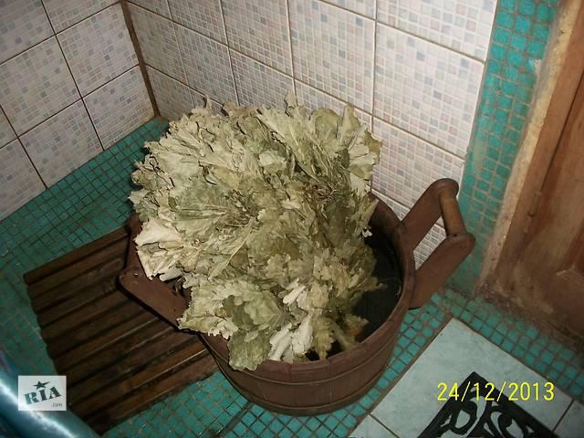 Настоящая жаркая баня на Берковцах- объявление о продаже  в Киеве