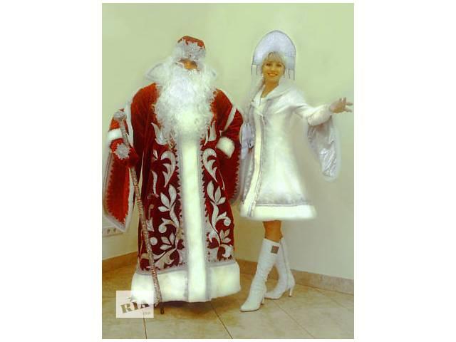 продам Настоящий дед Мороз и Снегурочка! бу в Одессе
