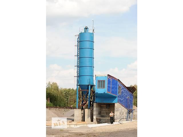 бу Национальный производитель бетонных заводов №1   в Украине