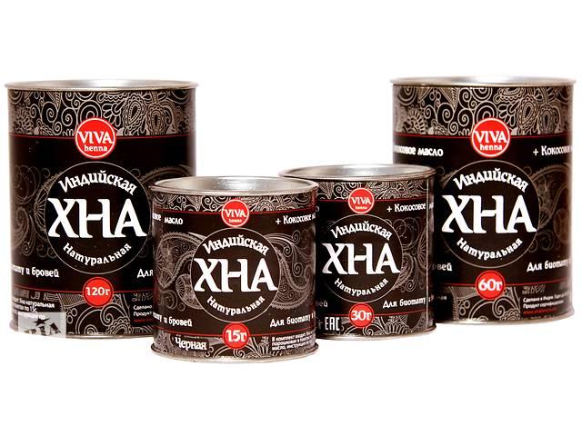 купить бу Натуральная хна для биотату и бровей Viva Henna (Индия) в Одессе