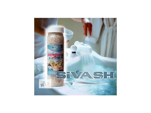 купить бу Натуральная соль залива Сиваш(мелкая), 750 г.  в Украине