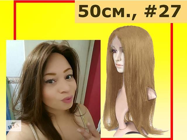бу Натуральный парик русый без чёлки на сетке Lace front wigs купить в Украине в Киеве