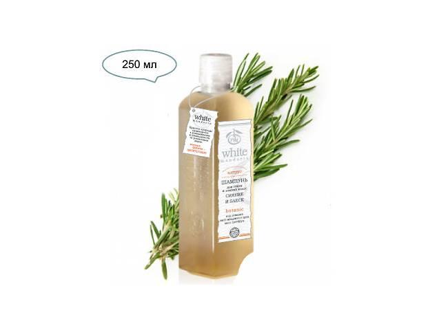 продам Натуральный шампунь для сухих волос бу  в Украине
