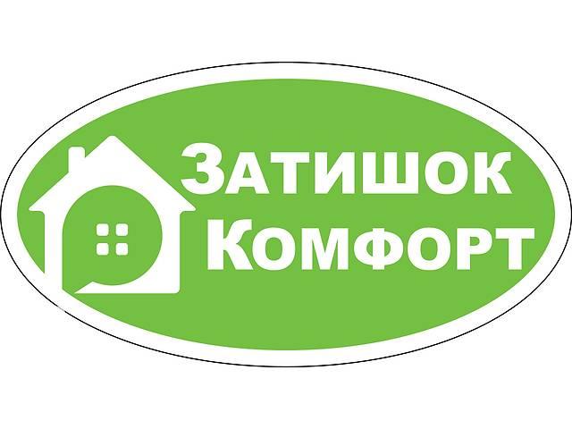 купить бу Натяжные потолки Уют-Комфорт в Луцке